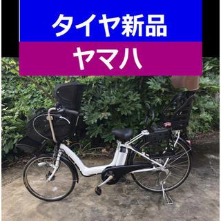 ヤマハ - G02H電動自転車D93Vヤマハ 8アンペア