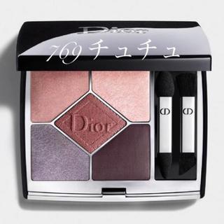 Dior - 新品 Dior アイシャドウ