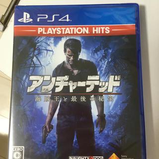 プレイステーション4(PlayStation4)のアンチャーテッド 海賊王と最後の秘宝(PlayStation Hits) PS4(家庭用ゲームソフト)