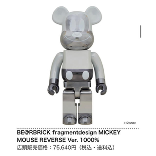 MEDICOM TOY - BE@RBRICK MICKEY MOUSE HELLO KITTY