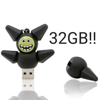 ディズニー(Disney)のレア メガボット USB メモリ  ベイマックス 32GB(PC周辺機器)