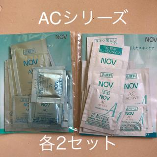 ノブ(NOV)のノブ サンプル(サンプル/トライアルキット)