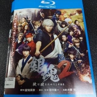集英社 - 銀魂2    掟は破るためにこそある Blu-Ray レンタル