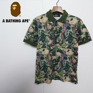 アベイシングエイプ(A BATHING APE)のA BATHING APE アベイシングエイプ カモ柄ポロシャツ(ポロシャツ)