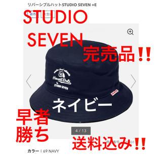 ジーユー(GU)の【新品★送料込み‼️】リバーシブルハットSTUDIO SEVEN ネイビー(ハット)
