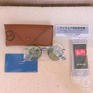 レイバン(Ray-Ban)の大人気・正規品)Ray Ban RB3447 004/T1 50 ラウンドメタル(サングラス/メガネ)