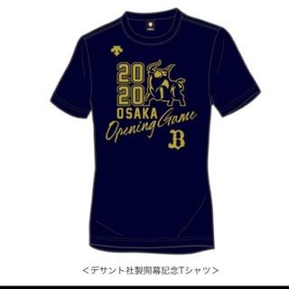 オリックスバファローズ(オリックス・バファローズ)のオリックスバッファローズ 記念Tシャツ(応援グッズ)