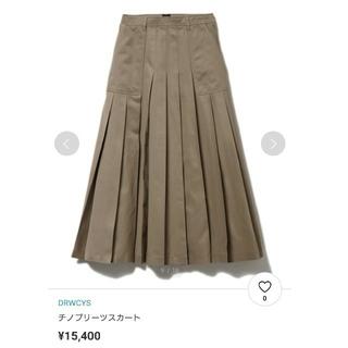 ドロシーズ(DRWCYS)のDRWCYSチノプリーツスカート(ロングスカート)