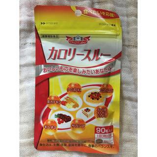 ドクターシーラボ(Dr.Ci Labo)のドクターシーラボ カロリースルー 90粒入り1袋(ダイエット食品)