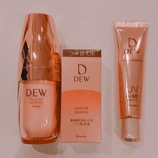 デュウ(DEW)のDEW ハリ美容液モイストリフトエッセンス(美容液)