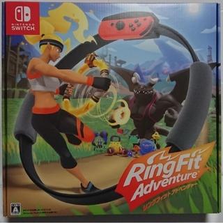 ニンテンドースイッチ(Nintendo Switch)のリングフィットアドベンチャーパッケージ版(家庭用ゲームソフト)