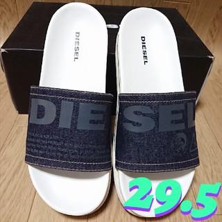 ディーゼル(DIESEL)の【29.5】 DIESEL SA-GRAND SLIDE サンダル(サンダル)