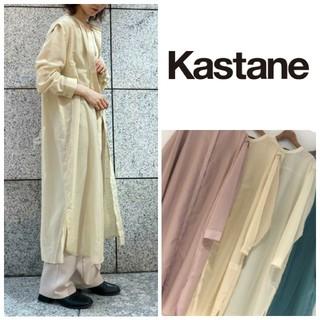 Kastane - 人気完売♡新品タグ付き オーガンジー シャツワンピース イエロー カスタネ