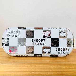 スヌーピー(SNOOPY)のスヌーピー  眼鏡ケース(サングラス/メガネ)