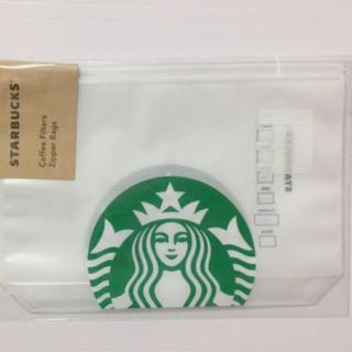 Starbucks Coffee - 新品 スターバックス スタバ ジッパーバッグ 2枚入 マスクケース