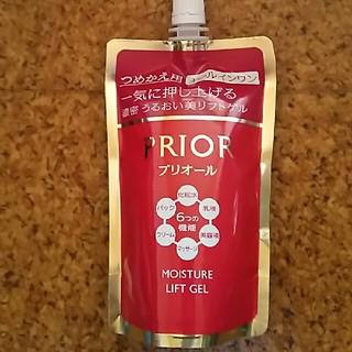 プリオール(PRIOR)のプリオール美リフトゲル。(オールインワン化粧品)