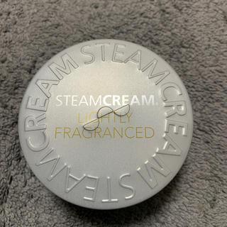 スチームクリーム(STEAM CREAM)のスチームクリーム(ハンドクリーム)