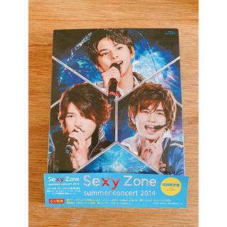 セクシー ゾーン(Sexy Zone)のSexy Zone Summer concert 2014 Blu-ray 初回(ミュージック)
