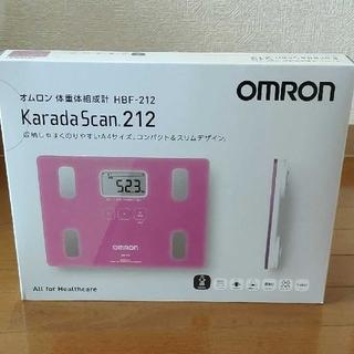 オムロン(OMRON)の新品・未開封 オムロン 体重 体組成計 OMRON HBF-212(体重計/体脂肪計)