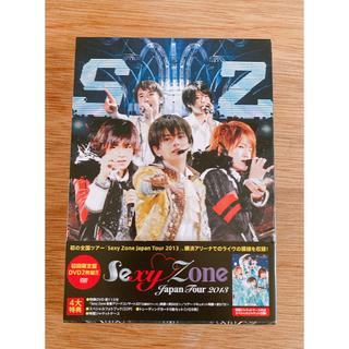 セクシー ゾーン(Sexy Zone)のSexy Zone Japan Tour 2013 初回 DVD セクゾ(アイドル)