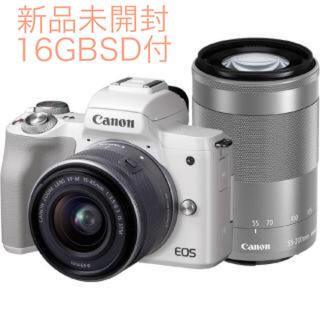 Canon - キヤノン eos kiss m ダブルズームレンズキット ホワイト 新品未使用