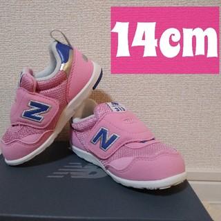 New Balance - 新品★IT313 ピンク 14cm ニューバランス