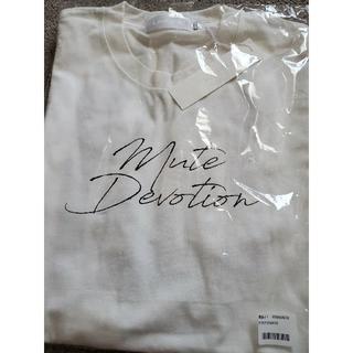 トリプルエー(AAA)の宇野ちゃん LAVANDA Tシャツ ホワイト(Tシャツ(半袖/袖なし))