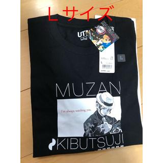 ユニクロ(UNIQLO)のユニクロ×鬼滅の刃 Tシャツ(Tシャツ/カットソー(半袖/袖なし))