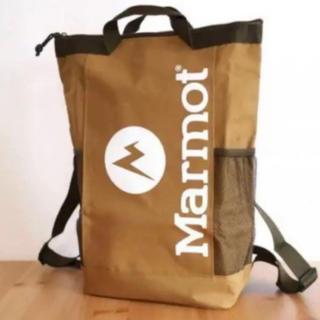 マーモット(MARMOT)のモノマックス 8月号 マーモット 背負える保冷バッグ(バッグパック/リュック)