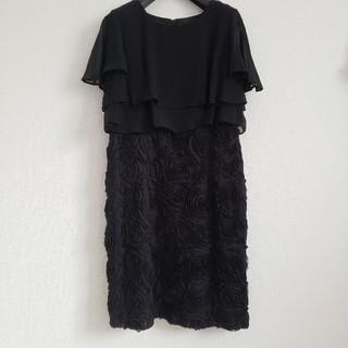 ティアンエクート(TIENS ecoute)のTIENS ecoute ドレス ワンピース ブラック(ひざ丈ワンピース)