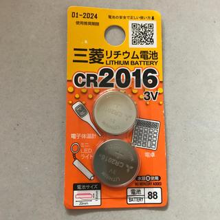 ミツビシ(三菱)の三菱リチウム電池 CR2016 3V (バッテリー/充電器)