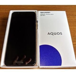 AQUOS - SHARP AQUOS sense3 plus SH-M11 新品・未使用品