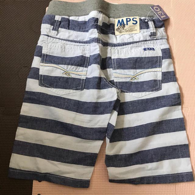 MPS(エムピーエス)のMPS ハーフパンツ 130 キッズ/ベビー/マタニティのキッズ服男の子用(90cm~)(パンツ/スパッツ)の商品写真