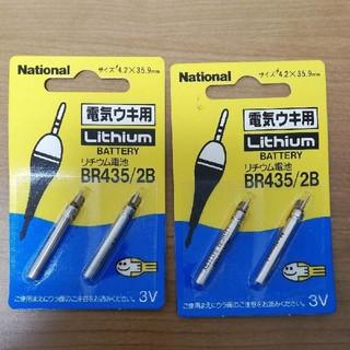 パナソニック(Panasonic)の純正リチウム電池 BR-435 4個(その他)