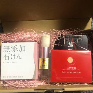 ハクホウドウ(白鳳堂)の熊野化粧筆 フェイスケアセット(ブラシ・チップ)