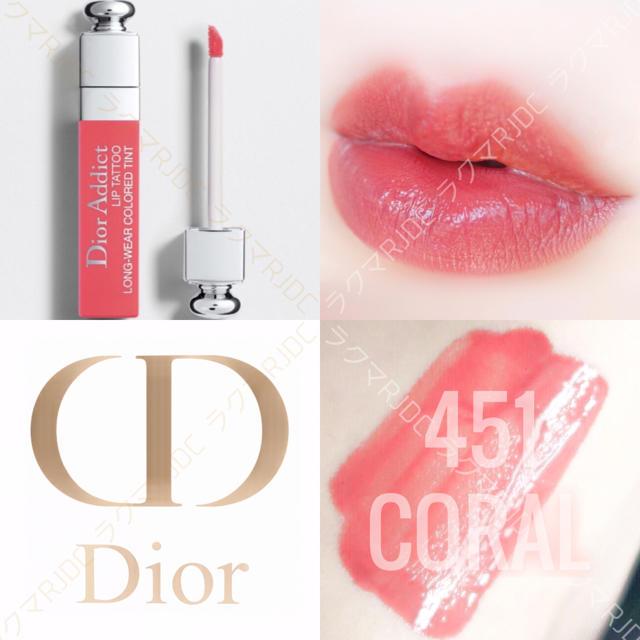 Dior(ディオール)の【新品箱有】451 ナチュラルコーラル ディオールアディクト リップティント コスメ/美容のベースメイク/化粧品(口紅)の商品写真