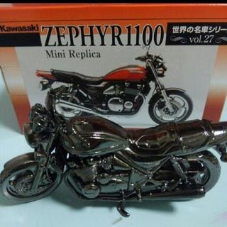 カワサキ(カワサキ)のKawasaki zephyr1100 レプリカ(模型/プラモデル)