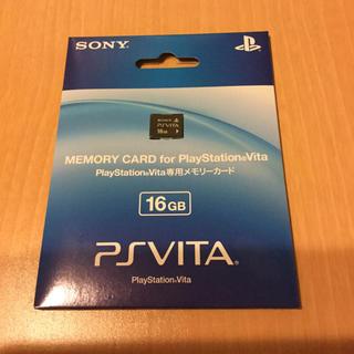 ソニー(SONY)のPlaystation SONY 16G 新品 プレステ メモリーカード(携帯用ゲームソフト)
