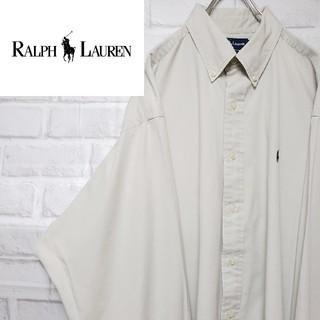 ラルフローレン(Ralph Lauren)の《人気カラー》90s ラルフローレン 長袖シャツ 薄ベージュ 緑刺繍 XL(シャツ)