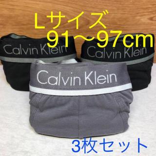 Calvin Klein - ☆新品☆カルバンクライン ボクサーパンツ ☆L サイズ☆グレー☆3枚セット
