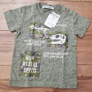 ドンキージョシー(Donkey Jossy)のTシャツ 恐竜 恐竜Tシャツ 新品未使用 男の子 半袖  保育園服 幼稚園服(Tシャツ/カットソー)