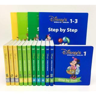 Disney - 2015年購入!ディズニー英語システム ステップバイステップDVD