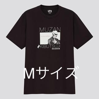 ユニクロ(UNIQLO)の鬼滅の刃 Tシャツ 無惨ver Mサイズ(キャラクターグッズ)
