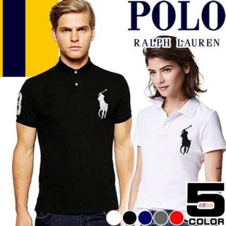 ポロラルフローレン(POLO RALPH LAUREN)の人気カラー!ポロラルフローレン ポロシャツ(ポロシャツ)