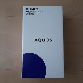 SHARP - AQUOS sense3 SH-RM12 シルバーホワイト SIMフリー