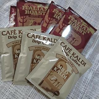 KALDI - カルディ Drip Coffee 7袋