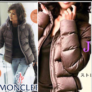 MONCLER - 確実正規品 美品モンクレール ジェルジーJERSEY