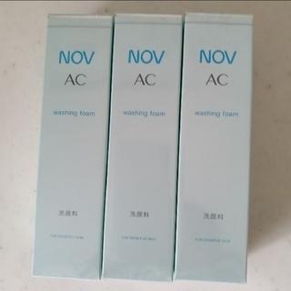 ノブ(NOV)のノブ AC ウォッシングフォーム 3本(洗顔料)