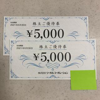 リーガル(REGAL)のリーガル 株主優待❣️¥5000×2枚(ショッピング)