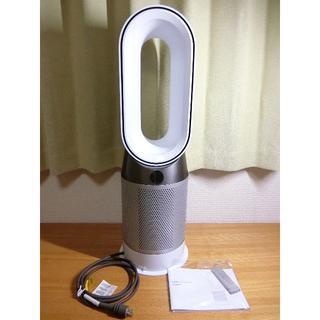 ダイソン(Dyson)のダイソン HP04 白/ホワイト Pure Hot + Cool Link 本体(扇風機)